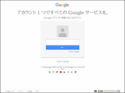 https://drive.google.com/open?id=0B6zgxK3LtMfiSlR6QzZFMTNPYms